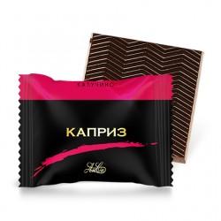 Kapriz-2