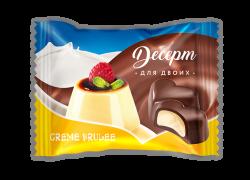 Десерт-для-двоих_Крем-Брюле